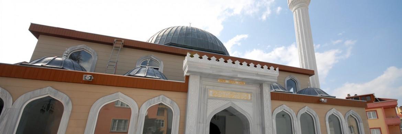 Ömer Hekim Mosque and Süriye-Cemal Hekim Quran Course