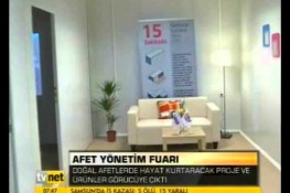 Disaster Management Exhibition TVNET News