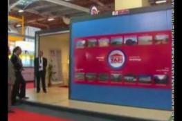 Disaster Management Exhibition UlkeTV News
