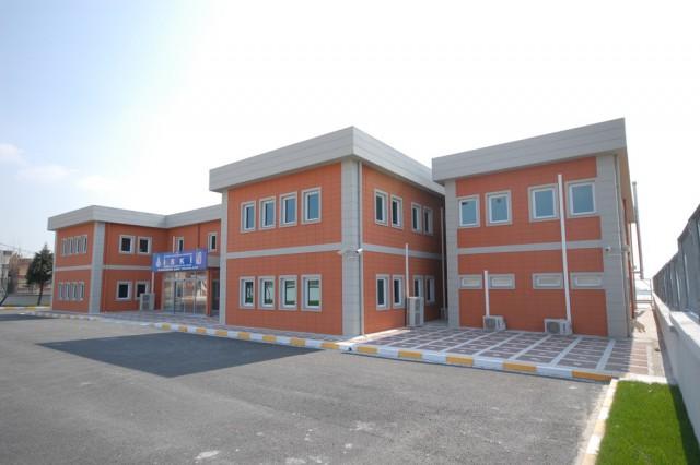 Agaoglu Construction ISKI Basaksehir Branch Office