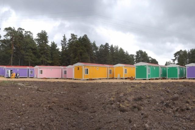 Aladag Summer Camp