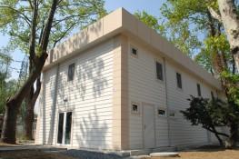 Bilgi University Office Building